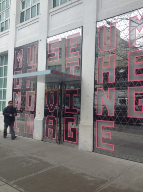 30 Before 30: #16 – Go to the Museum of the Moving Image