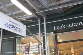 PSA: Book Culture