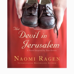 Book Review: The Devil in Jerusalem