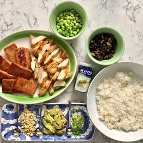 Hawaiian Rice Bowl (Huli Huli Chicken &Spam)